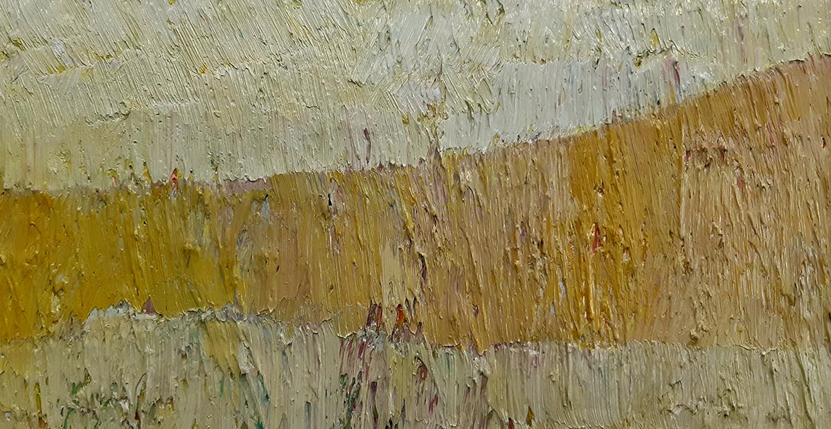 Secret Cove oil on panel 18 x 38cm